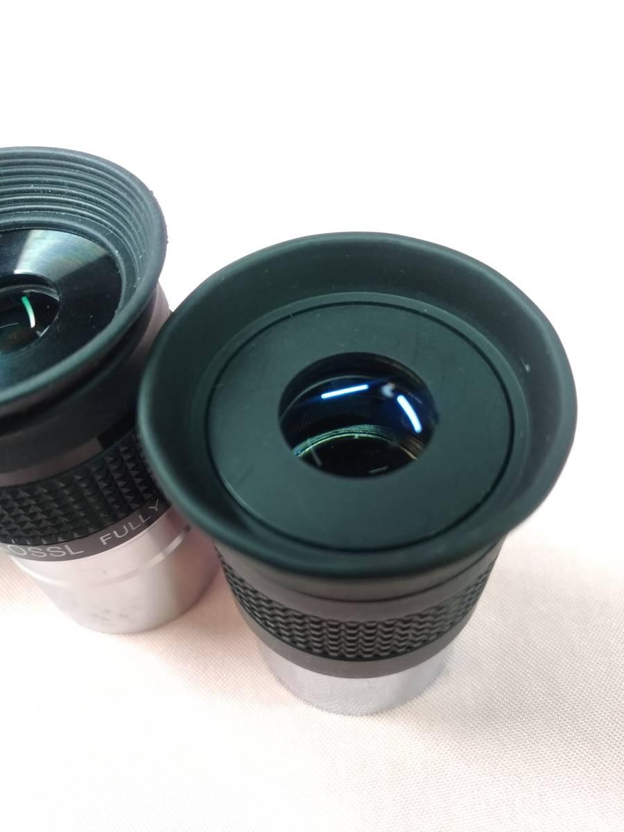 31.7 mm目鏡Proser單元15 mm,K 25 mm,PL 6 mm 3件套 編號:342951859