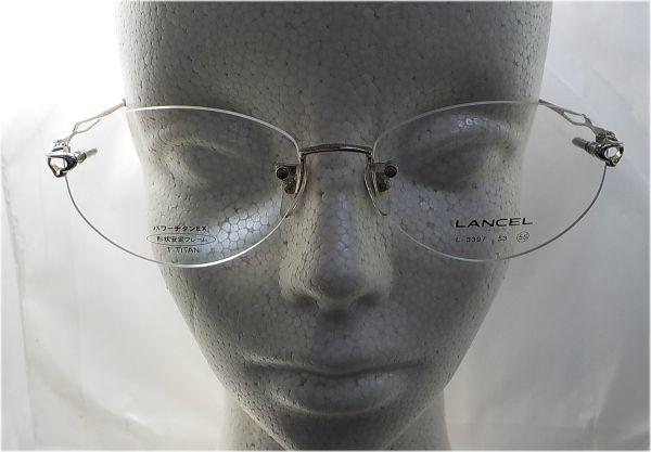 展示品 LANCEL メガネフレーム L-3397 55口17-135  _画像2
