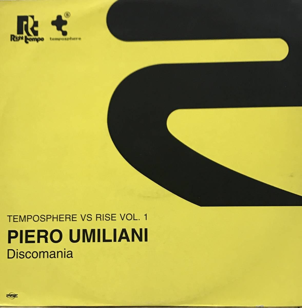 [まとめ売り可][12] Piero Umiliani - Discomania (House) ☆Rise 名曲クラシック! イタリア映画の巨匠 レコード Vinyl