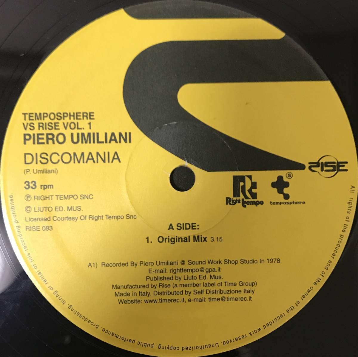 [まとめ売り可][12] Piero Umiliani - Discomania (House) ☆Rise 名曲クラシック! イタリア映画の巨匠 レコード Vinyl_画像3