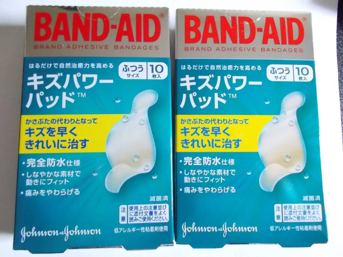band aid バンドエイド キズパワーパッド ふつ ヤフオク