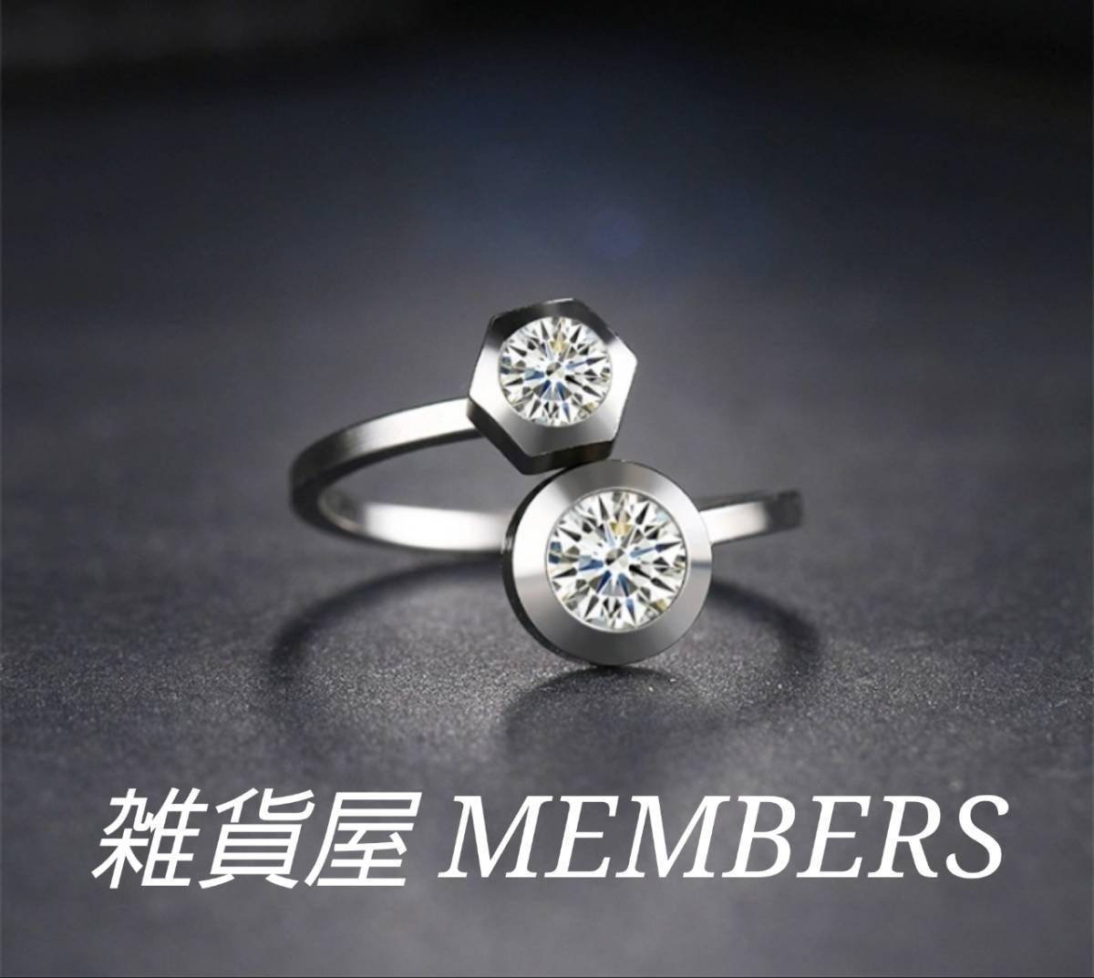 送料無料15号クロムシルバー2PスーパーCZダイヤモンドデザイナーズジュエリーリング指輪セレブモデル芸能人愛用ガールズレディース値下げ_画像1