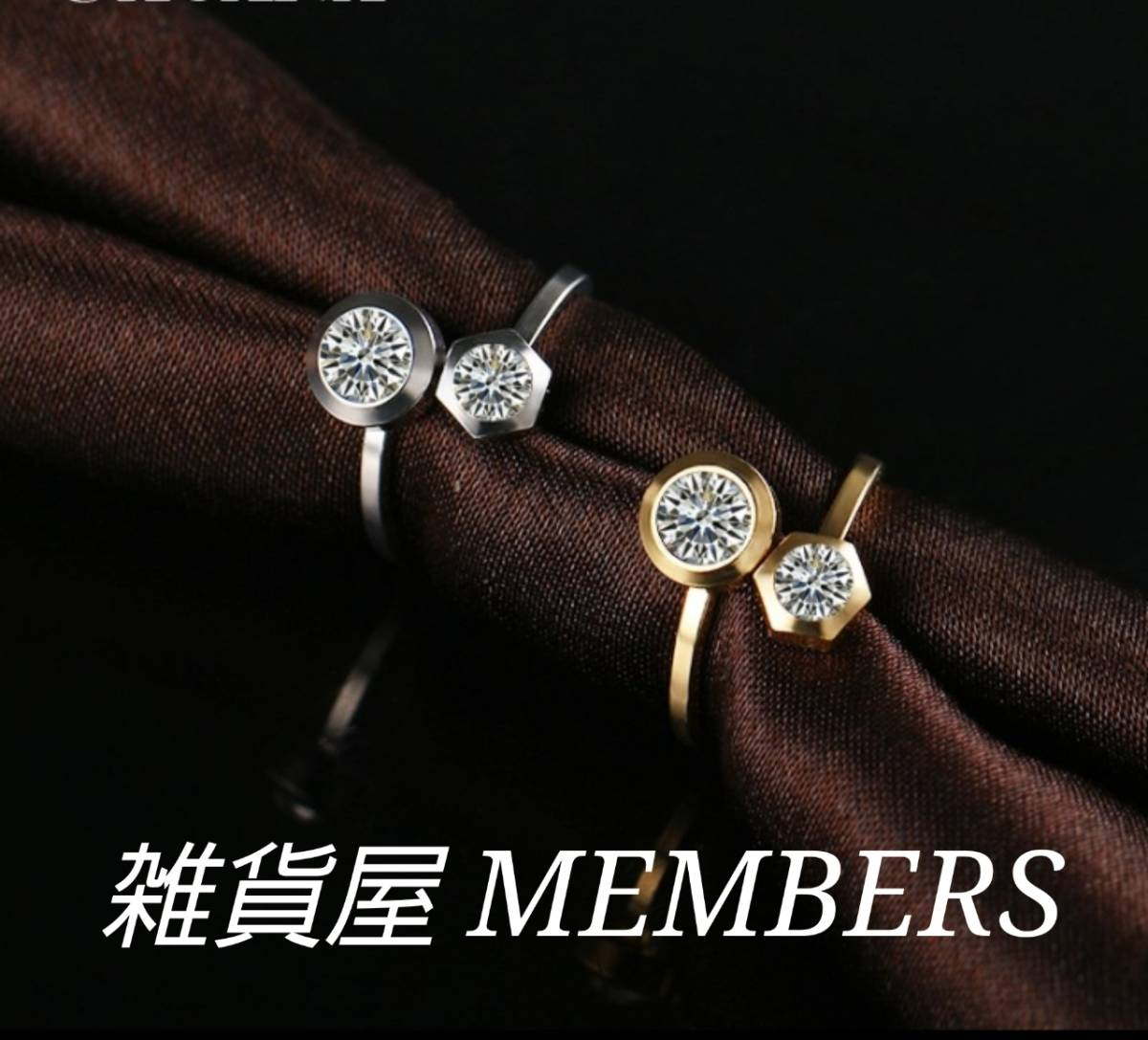 送料無料15号クロムシルバー2PスーパーCZダイヤモンドデザイナーズジュエリーリング指輪セレブモデル芸能人愛用ガールズレディース値下げ_画像2