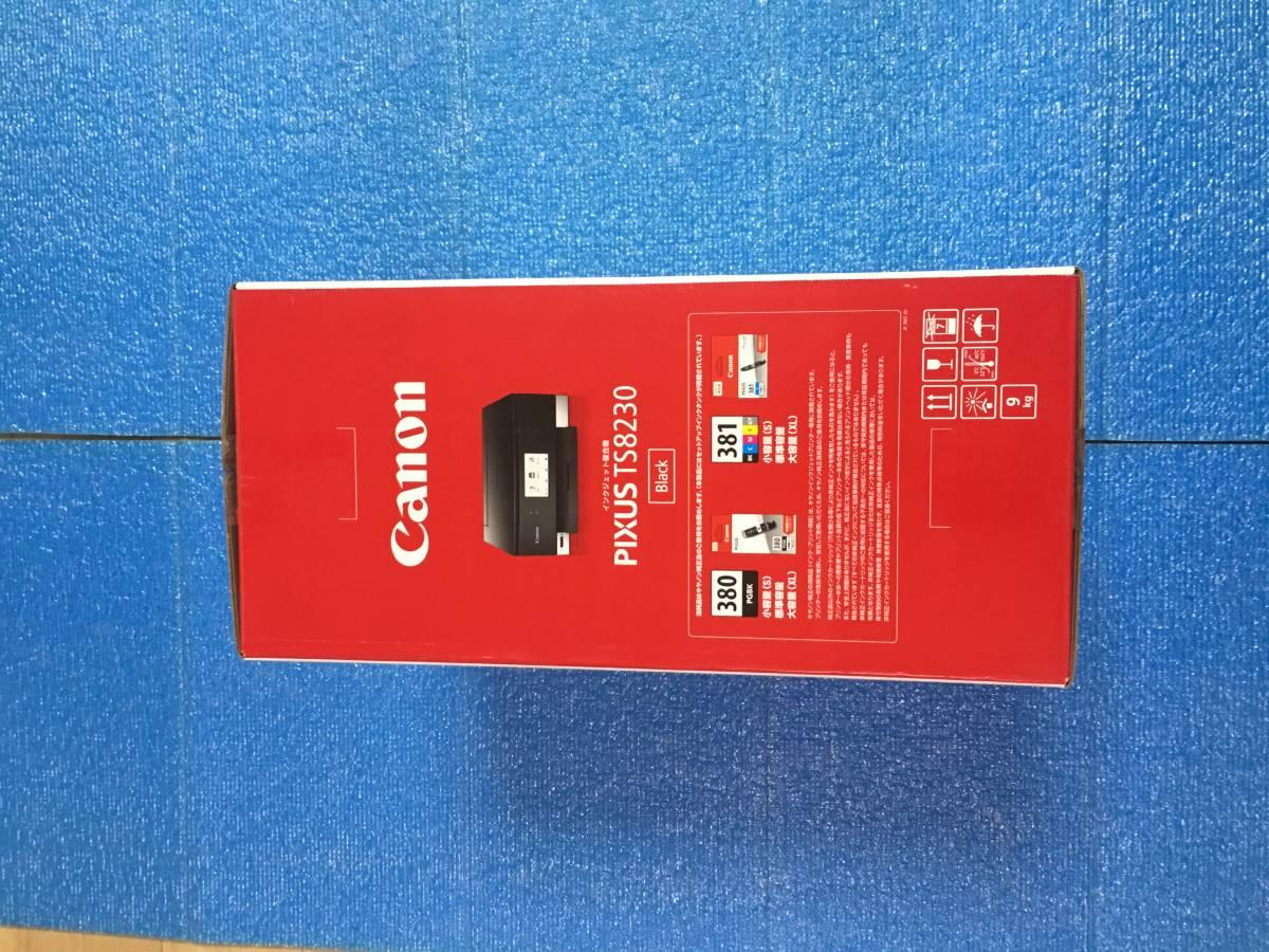 Canon プリンター インクジェット複合機 PIXUS TS8230 ブラック (PIXUSTS8230BK)_画像4