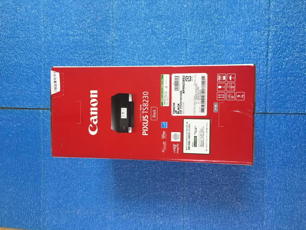 Canon プリンター インクジェット複合機 PIXUS TS8230 ブラック (PIXUSTS8230BK)_画像5