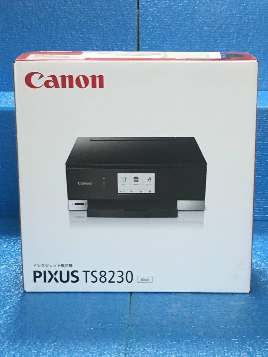Canon プリンター インクジェット複合機 PIXUS TS8230 ブラック (PIXUSTS8230BK)