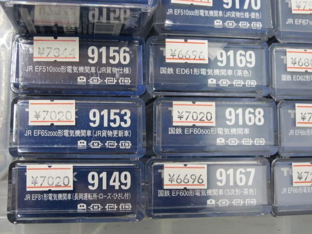 TOMIX 9149 JR EF81形電気機関車(長岡運転所・ローズ・ひさし付)_画像1