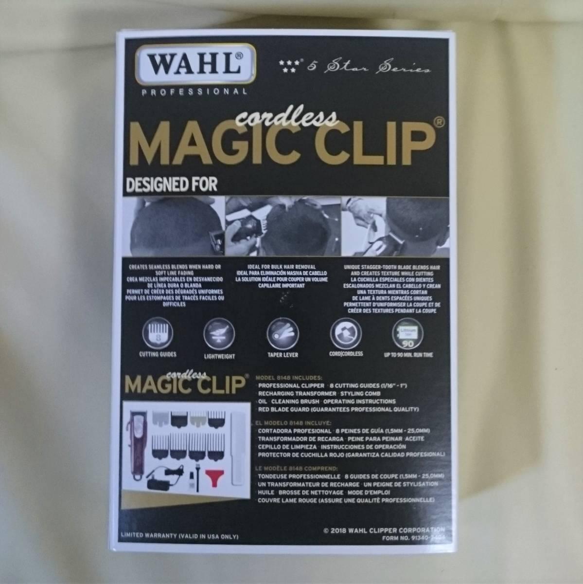 新品即納 WAHL MAGIC CLIP 5star トリマー バリカン 業務用 理容師 美容師 シェーバー かりあげ 散髪 仕上げ_画像2