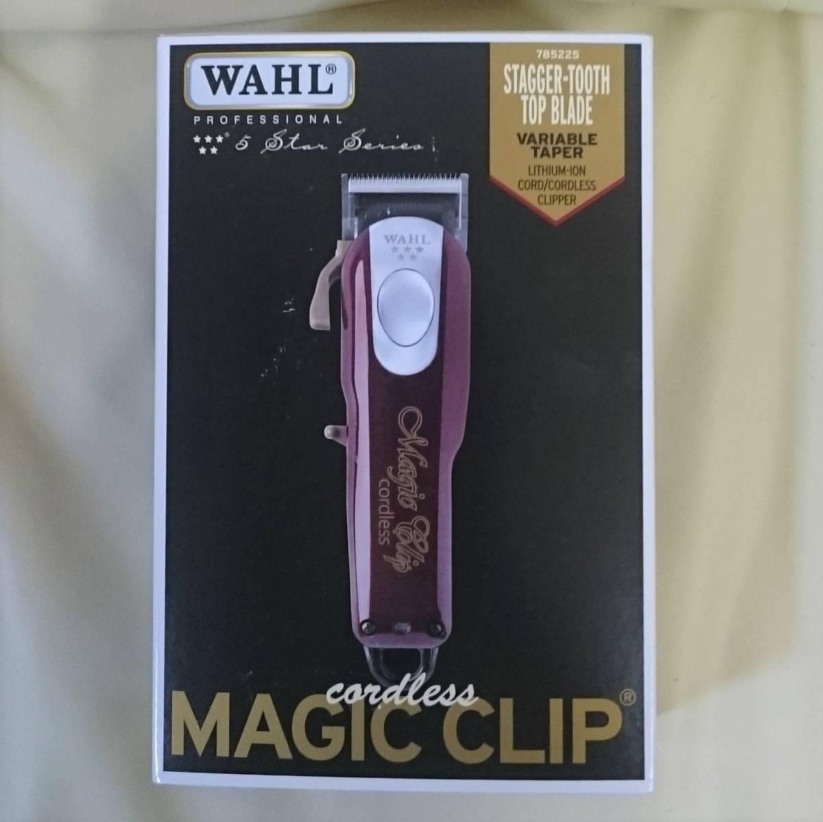 新品即納 WAHL MAGIC CLIP 5star トリマー バリカン 業務用 理容師 美容師 シェーバー かりあげ 散髪 仕上げ_画像1