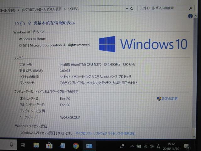 1円~☆ASUS Eee PC 1000HA Win10 2G 160G Office2016 無線LAN _画像7