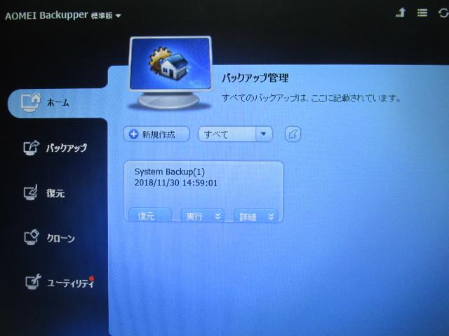 1円~☆ASUS Eee PC 1000HA Win10 2G 160G Office2016 無線LAN _画像9
