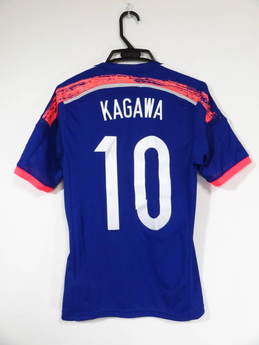 日本代表 #10 KAGAWA 香川 14/15 オーセンティック ホーム ユニフォーム S 美品 アディダス ADIDAS Japan 選手仕様_画像2