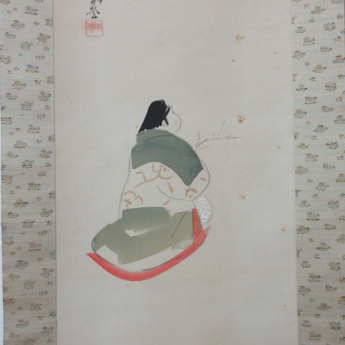 ■東本願寺二十三世法主 大谷句佛 肉筆画賛 b44_画像5