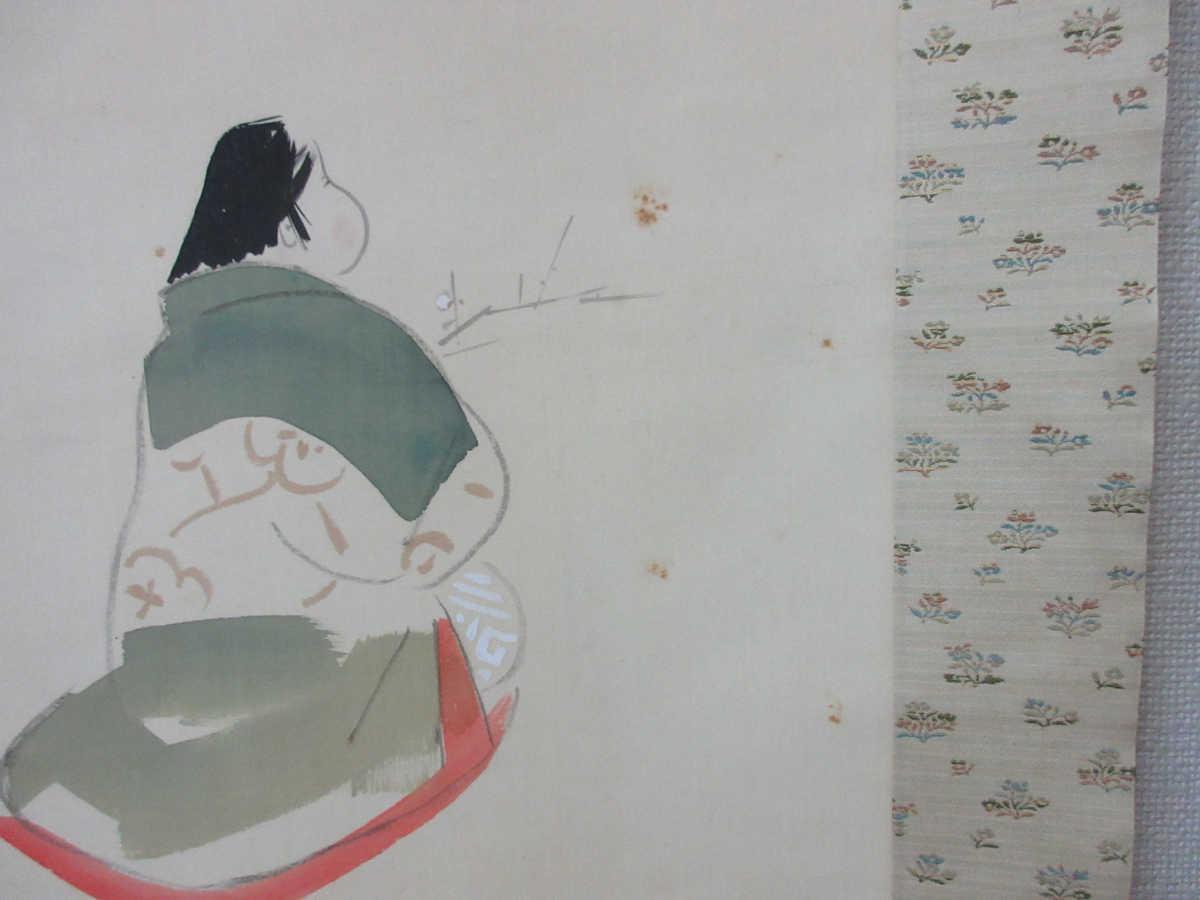 ■東本願寺二十三世法主 大谷句佛 肉筆画賛 b44_画像6