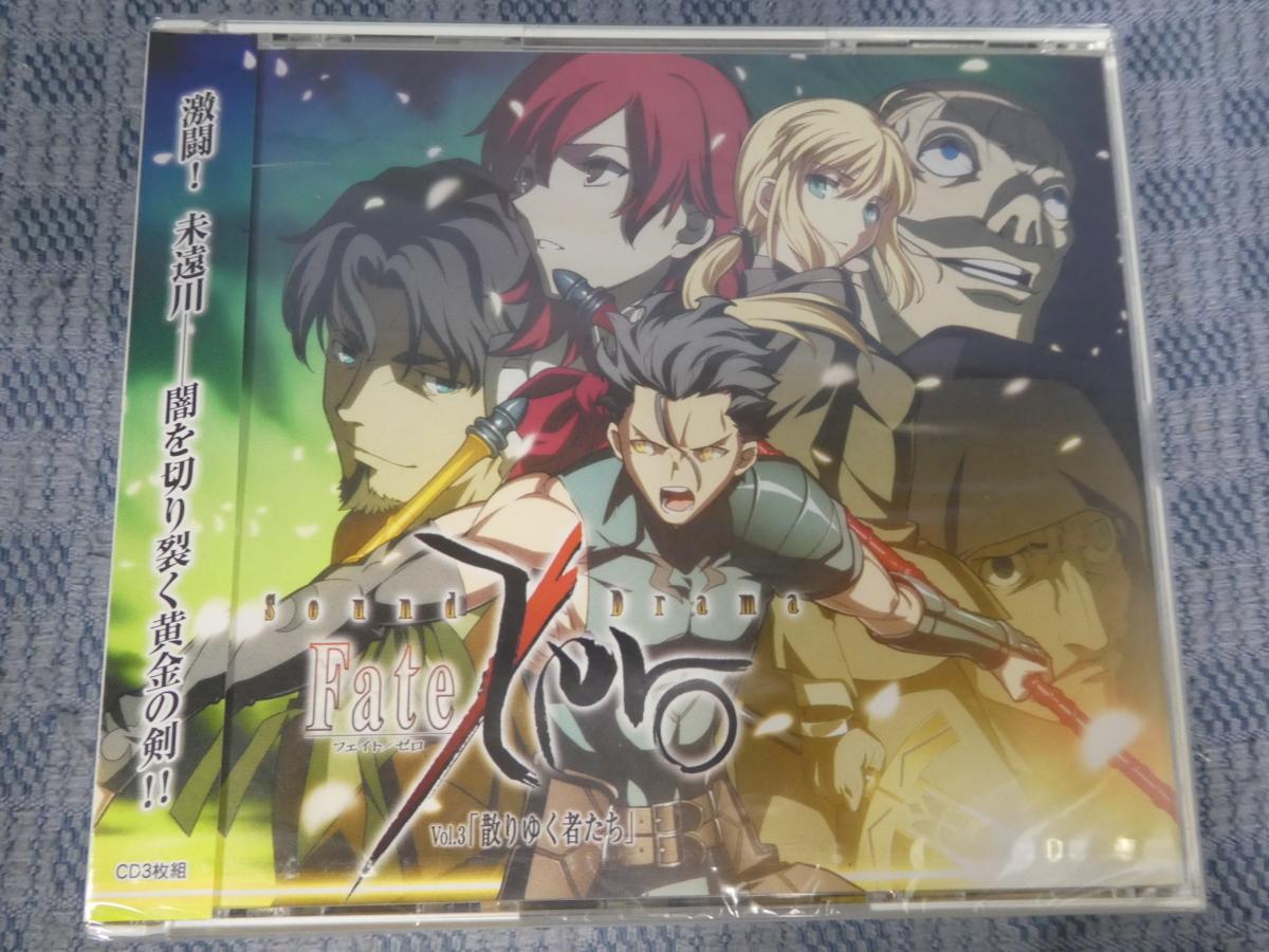 J966●「Sound Drama Fate/Zero Vol.1~Vol.4・サウンドトラック」CD5点セット 未開封新品_画像4