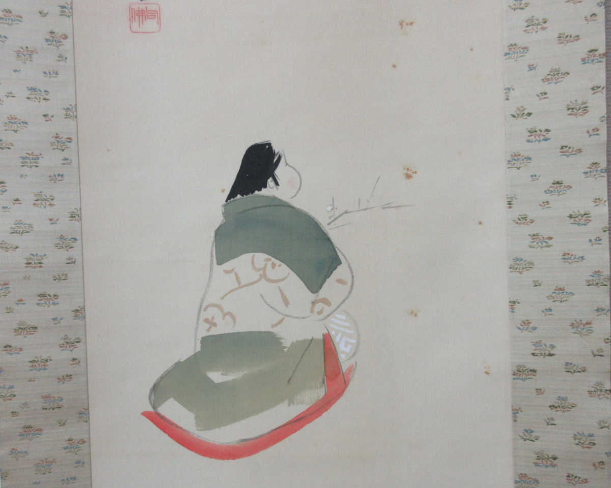 ■東本願寺二十三世法主 大谷句佛 肉筆画賛 b44_画像4