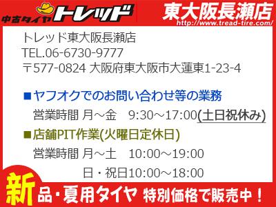 ◆新品サマータイヤ◆ケンダ(KENDA) KAISER KR20 265/30R19 93W XL 【正規品】送料・総額が安い!▲2本セット売り ★スポーツ系タイヤ_営業案内