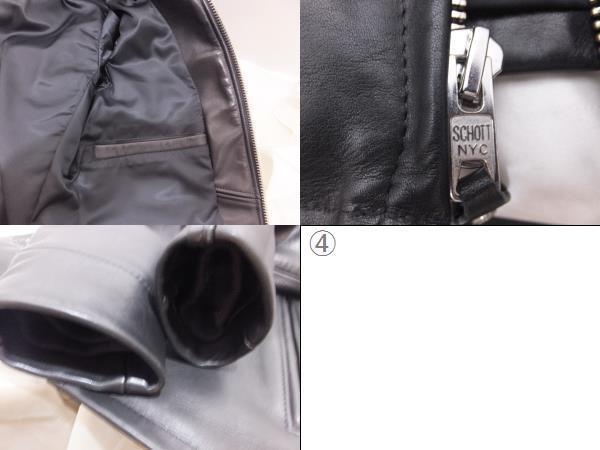 Schott ショット シングルライダース/トラッカージャケット 103US サイズ34 ブラック メンズ_画像4