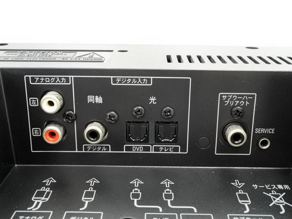 【大06】-507 DENON デノン DHT-FS5 シルバー 2008年製 音出確認済【リモコン欠品】ホームシアターシステム スピーカー 現状お渡し 中古品_画像6