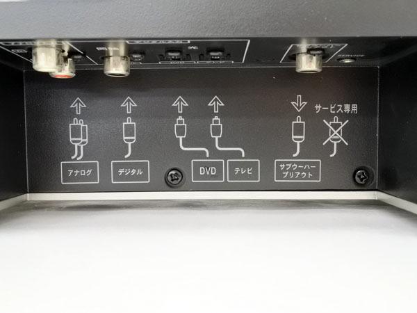 【大06】-507 DENON デノン DHT-FS5 シルバー 2008年製 音出確認済【リモコン欠品】ホームシアターシステム スピーカー 現状お渡し 中古品_画像5
