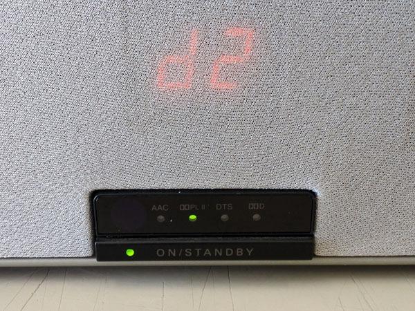 【大06】-507 DENON デノン DHT-FS5 シルバー 2008年製 音出確認済【リモコン欠品】ホームシアターシステム スピーカー 現状お渡し 中古品_画像3