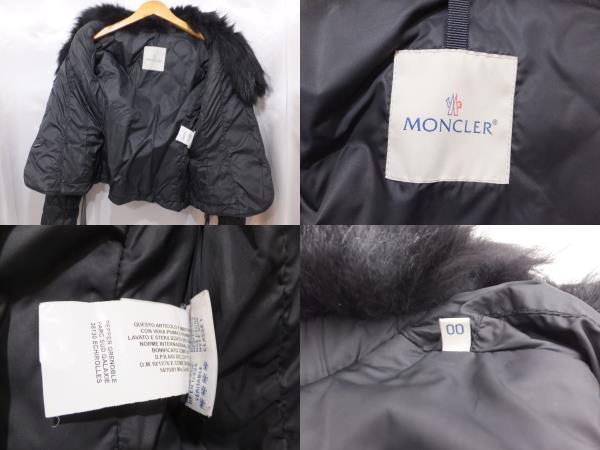 MONCLER モンクレール ファー付きキルティングダウンジャケット サイズ00 ブラック/黒 レディース ベルト付き_画像3