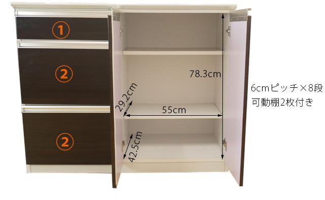 カウンター ブラウン 幅109cm カウンターテーブル バーカウンターテーブル 家電収納 高さ89cm 間仕切りカウンター キッチン収納 nd20b_画像5