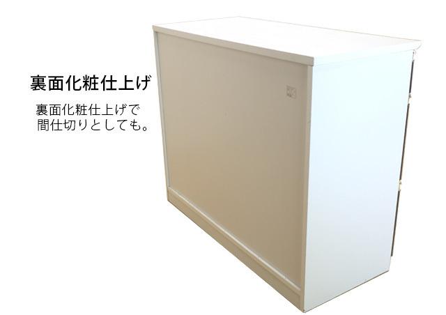 カウンター ブラウン 幅109cm カウンターテーブル バーカウンターテーブル 家電収納 高さ89cm 間仕切りカウンター キッチン収納 nd20b_画像7