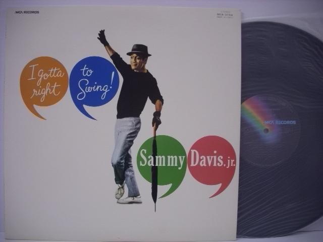 ■LP サミー・デイヴィス・ジュニア / アイ・ガッタ・ライト・トゥ・スイング SAMMY DAVIS JR. I GOTTA RIGHT TO SWING_画像1