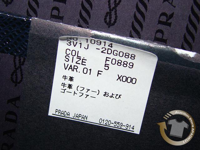 100■17AW プラダ PRADA ファータッセルローファー ブラック5 コレクションモデル_画像9