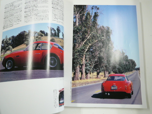 Aston Martin car MAGAZINE 1993 10 DB4 GT Zagato