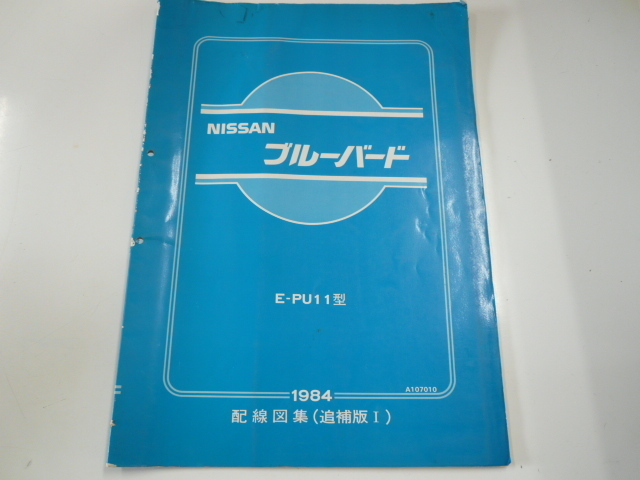 Nissan Bluebird U13 Wiring Diagram | Wiring Diagram on
