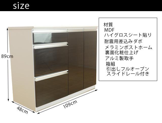 カウンター ブラウン 幅109cm カウンターテーブル バーカウンターテーブル 家電収納 高さ89cm 間仕切りカウンター キッチン収納 nd20b_画像9