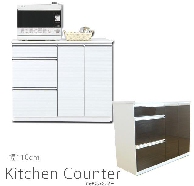 カウンター ブラウン 幅109cm カウンターテーブル バーカウンターテーブル 家電収納 高さ89cm 間仕切りカウンター キッチン収納 nd20b_画像2