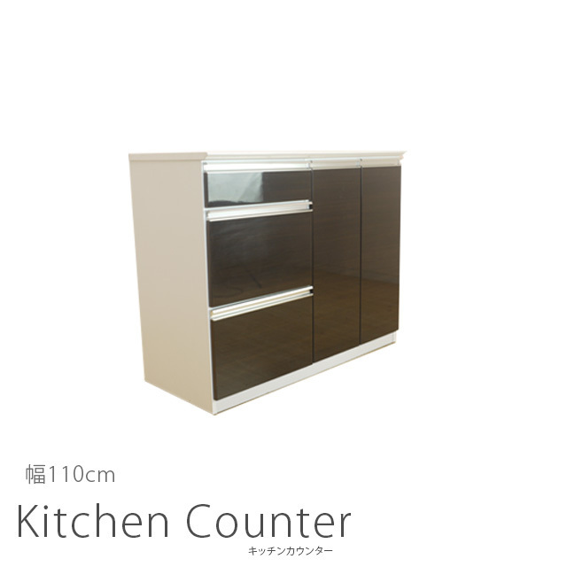 カウンター ブラウン 幅109cm カウンターテーブル バーカウンターテーブル 家電収納 高さ89cm 間仕切りカウンター キッチン収納 nd20b