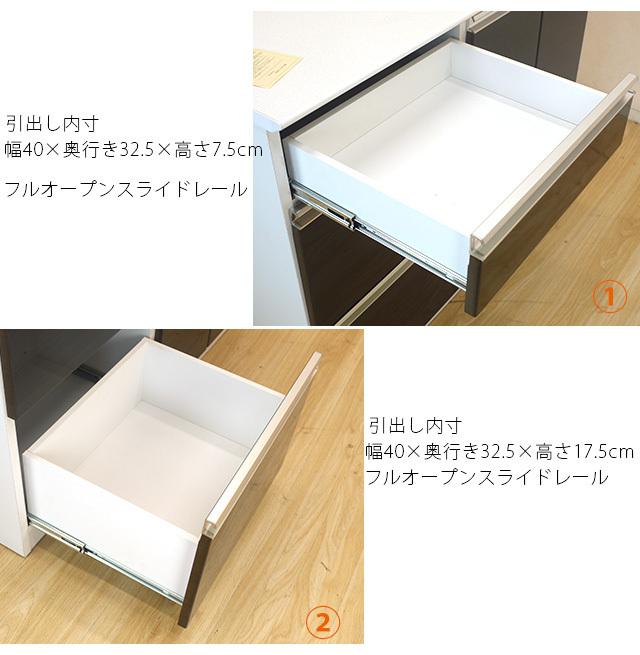 カウンター ブラウン 幅109cm カウンターテーブル バーカウンターテーブル 家電収納 高さ89cm 間仕切りカウンター キッチン収納 nd20b_画像6