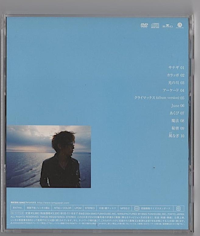 ★スガシカオ / TIME / CD+DVD_画像2