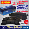 free shipping Canter FE71BBSD for front brake pad left right PA514 (CAC)/ exclusive use grease attaching