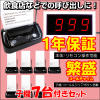 one year guarantee quotient ... wireless chime menu stand type cordless handset 7 piece attaching /⑮