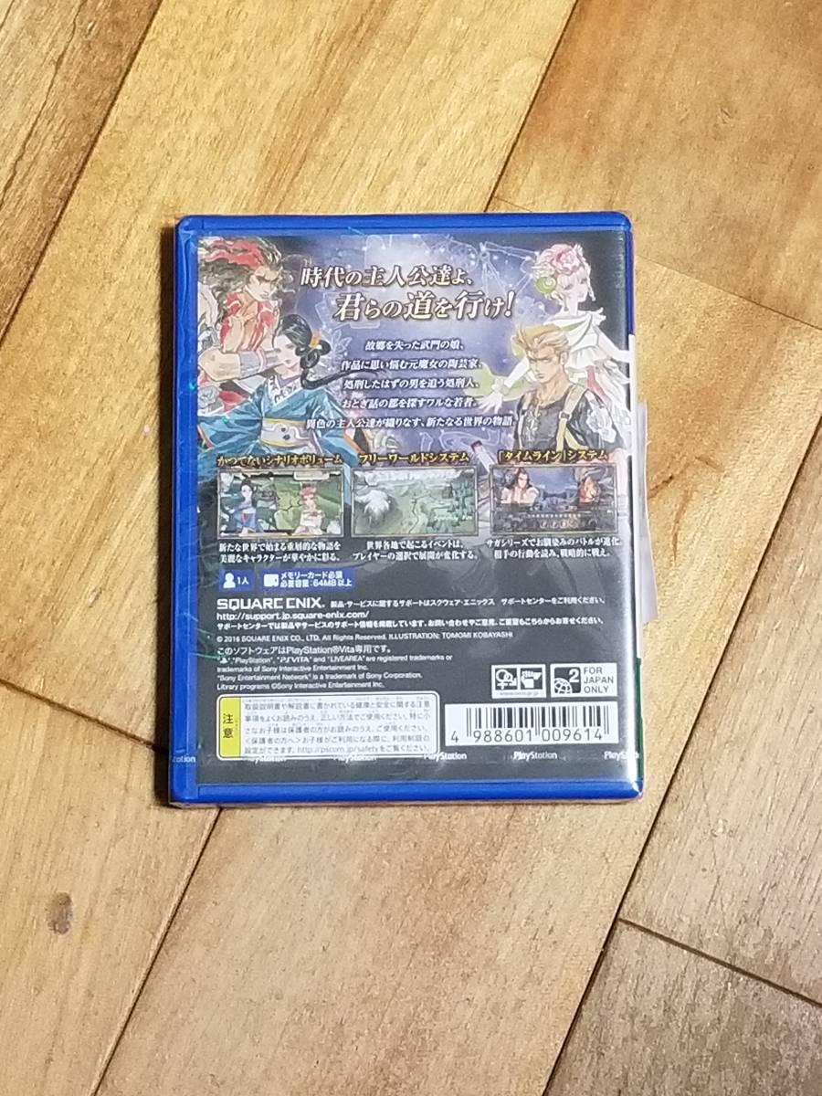 【新品未開封】サガ スカーレット グレイス - PS Vita (KC-086)_画像2