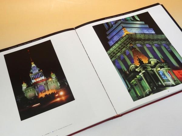 写真集『上海建築装飾』 上海建築装飾集団編 上海教育出版社●中国 建物 意匠 ビル ホテル 住宅 デパート 東方明珠廣播電視塔ほか 48A-3-2A_画像7