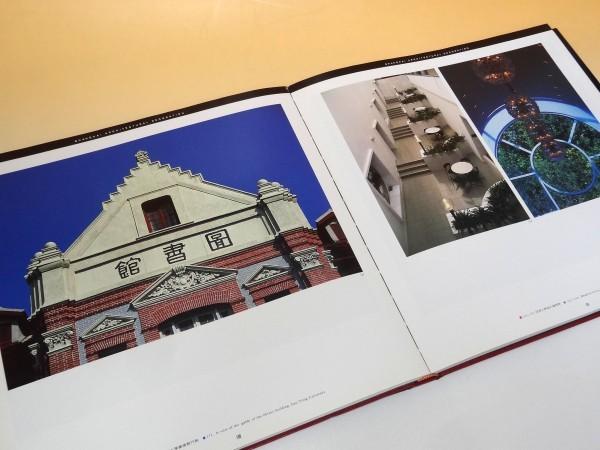 写真集『上海建築装飾』 上海建築装飾集団編 上海教育出版社●中国 建物 意匠 ビル ホテル 住宅 デパート 東方明珠廣播電視塔ほか 48A-3-2A_画像4