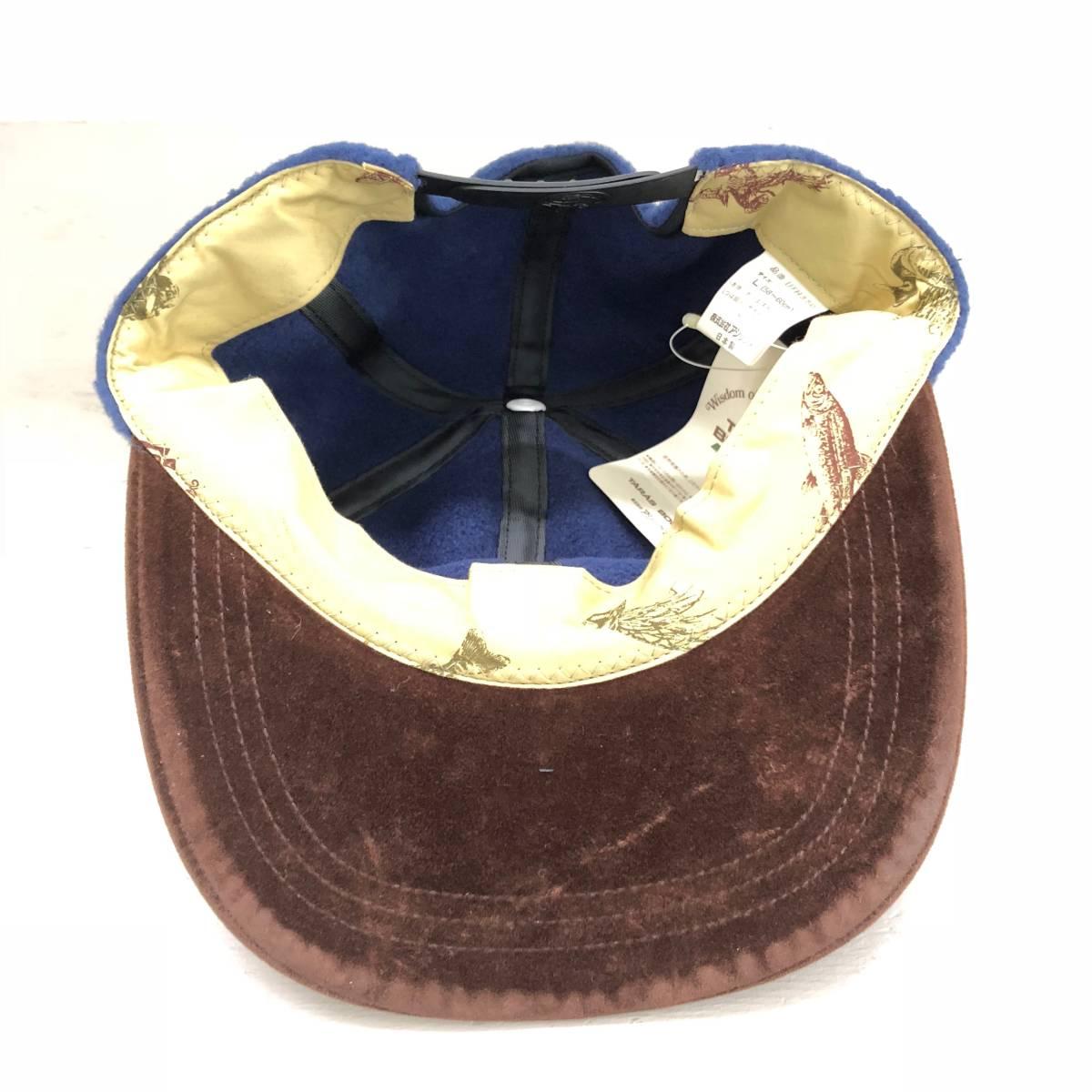 TARAS BOULBA タラスブルバ 帽子 キャップ フリースカントリーキャップ ネイビー 青系 L メンズ アシックス asics UFH350 日本製 未使用_画像4