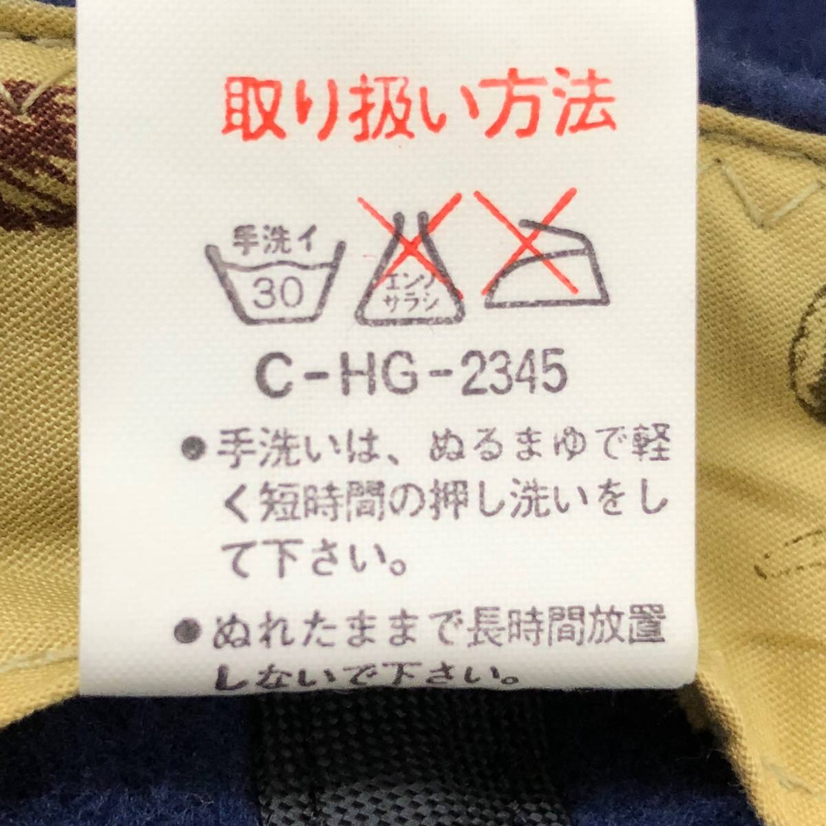 TARAS BOULBA タラスブルバ 帽子 キャップ フリースカントリーキャップ ネイビー 青系 L メンズ アシックス asics UFH350 日本製 未使用_画像8