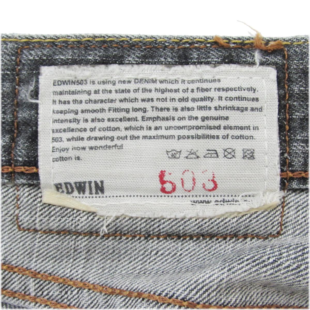 エドウィン EDWIN 503 ブラック デニムパンツ W28 日本製