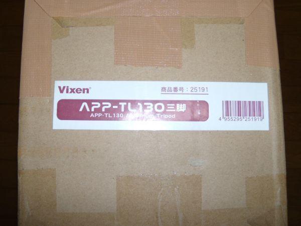 Vixen Vixen APP-TL130三腳架 編號:u238568321