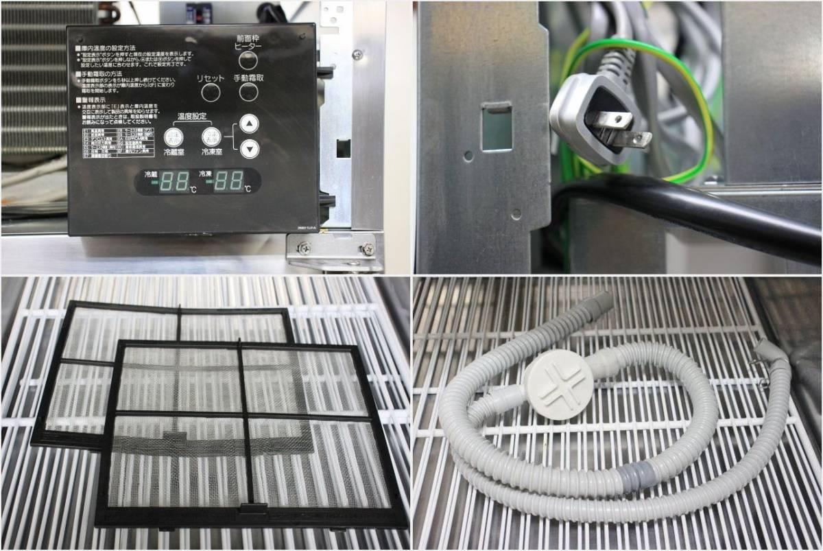 ■ホシザキ 業務用 冷凍冷蔵庫 4ドア 1凍3蔵 HRF-120Z ☆2016年☆ 中古■_画像6