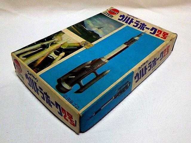 当時物 マルザン マルサン ウルトラホーク2号 ウルトラセブン プラモデル 未組立て 昭和