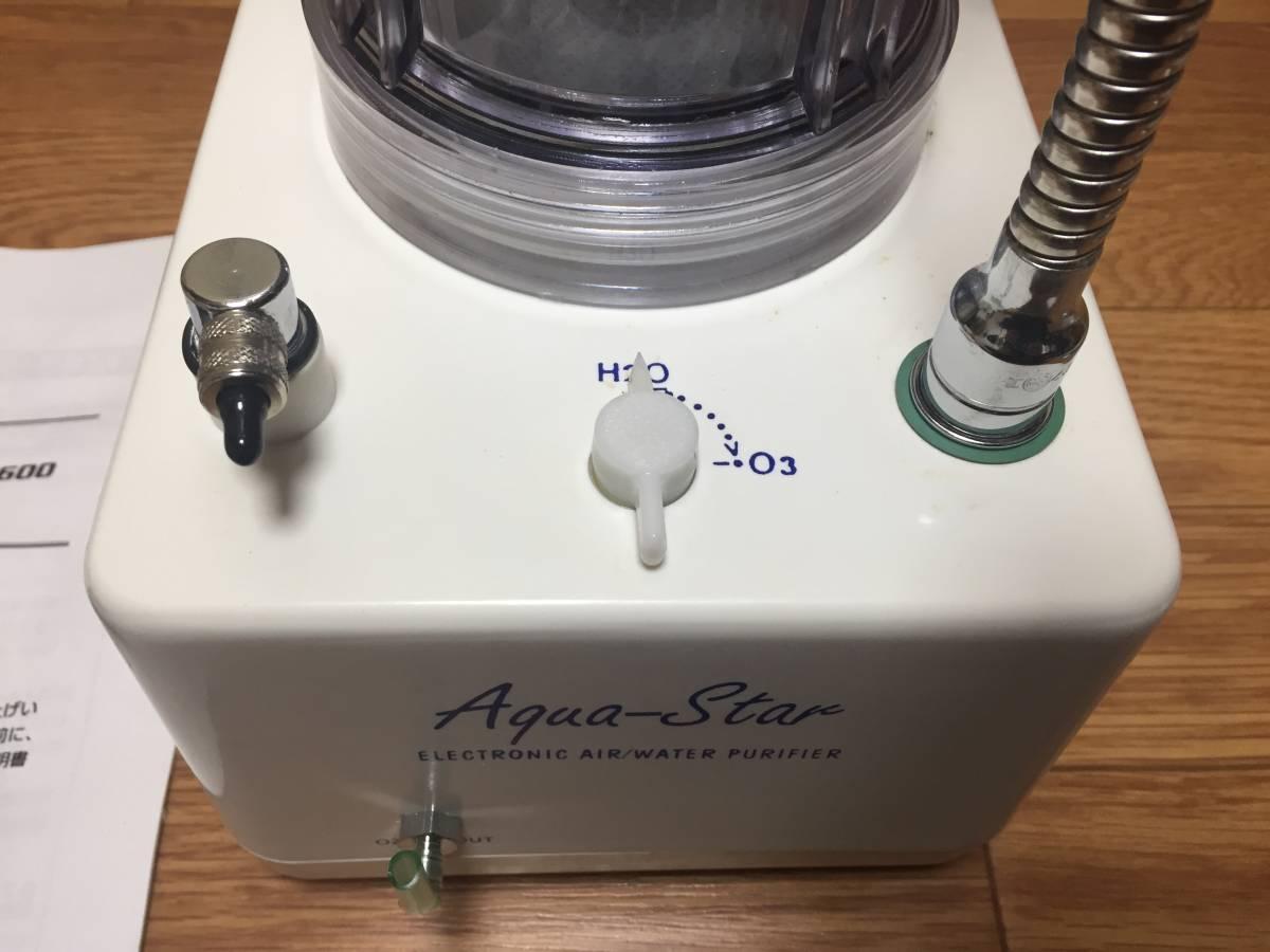 2795 オゾン水生成装置 made in USA 展示品 未使用 Aqua-Star Model600_画像2