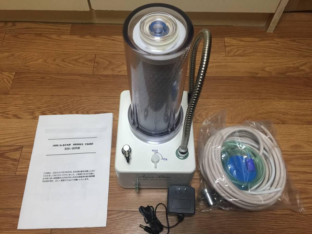 2795 オゾン水生成装置 made in USA 展示品 未使用 Aqua-Star Model600_画像1